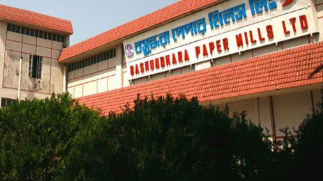 Bashundhara Paper's new product starts commercial operation