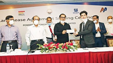 Bashundhara takes lease of land in Mongla to make cement bags