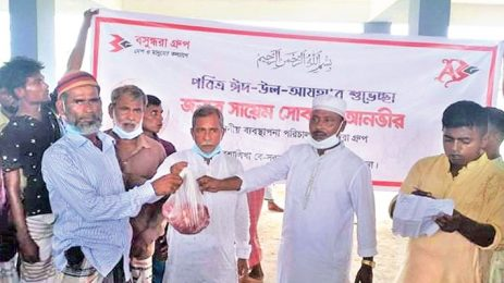 Bashundhara Group MD sacrifices animals in 200 places for the poor