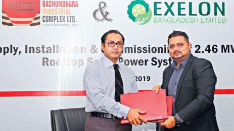 Sayem Sobhan Anvir and Managing Director of Exelon Bangladesh Limited Signed An agreement