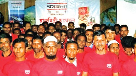 Bashundhara Cement holds confce for masons in city