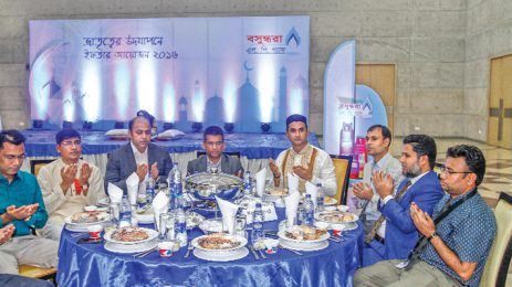 Bashundhara LP Gas hosts iftar party at ICCB