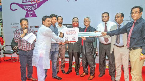 Mega gift award ceremony held