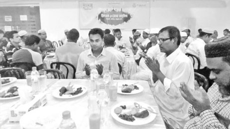 Bashundhara Cement hosts iftar party in Rangpur