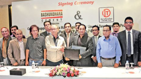 Metro rail to be built with Bashundhara Cement