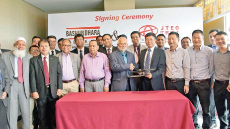 Bashundhara to supply cement to Gazipur-Airport flyover project