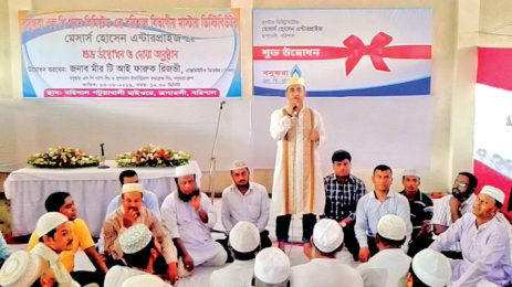 Bashundhara LP Gas opens master distribution point in Barisal
