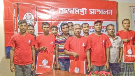 King Brand Cement holds confce for masons in Gaibandha
