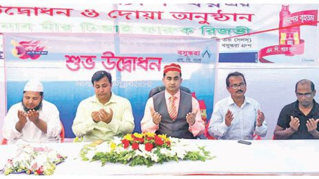 Bashundhara LP Gas opens distribution point in Jhenaidah