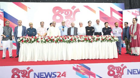 NEWS24 Celebrated its Third Founding Anniversary with Sayem Sobhan Anvir