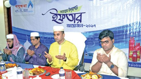 Bashundhara LP Gas holds Iftar party in Dinajpur