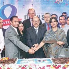 Daily Sun's 8th anniversary being observed with Sayem Sobhan Anvir